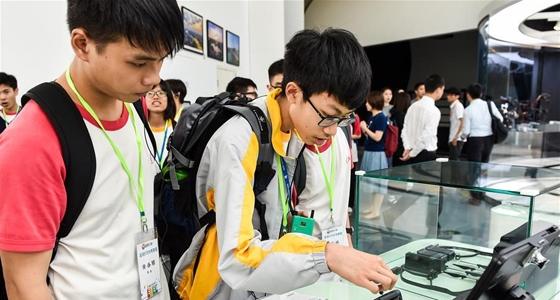 香港师生探访内地改革开放发展成就