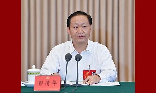 省委十一届三次全会举行 彭清华作讲话
