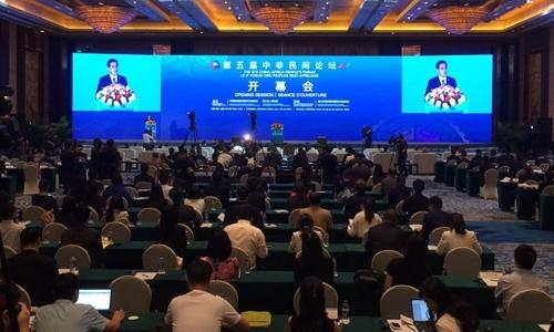 第五届中非民间论坛在四川开幕