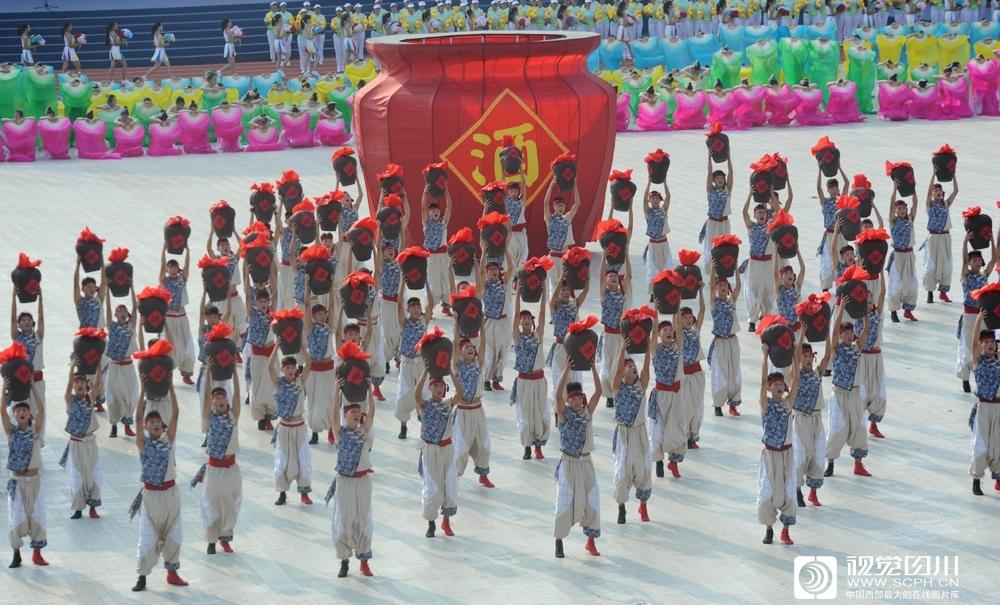 四川省第十三届运动会在广元开幕3