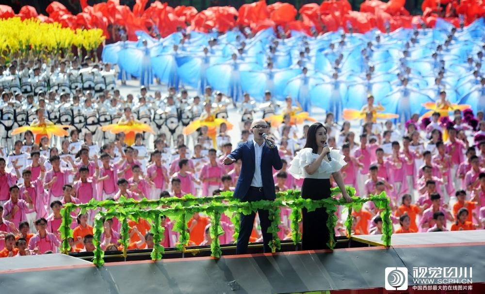 四川省第十三届运动会在广元开幕4